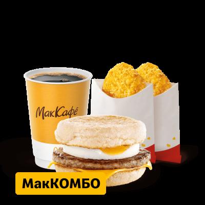 МакМаффин с яйцом и свиной котлетой Большой МакКомбо